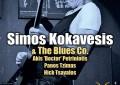LIVE: EVERY THURSDAY – SIMOS KOKAVESIS & THE BLUES CO @ Lazy Club, Athens, Greece