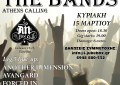 LIVE: 15/3/2015 – BATTLE OF THE BANDS (ATHENS CALLING) @ An Club, Athens, Greece