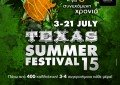 LIVE: 3-21/7/2015 – TEXAS SUMMER FESTIVAL 15 @ Bat City, Athens, Greece
