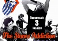 LIVE: 3/7/2015 – THE STONES ADDICTION @ Αμαλίειο Αίθριο Θέατρο, Athens, Greece
